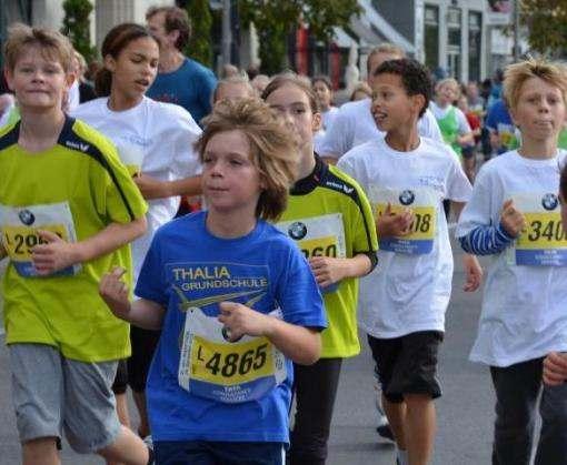 В рамках Харьковского марафона состоится серия детских забегов