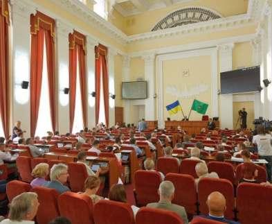 20 апреля состоится сессия Харьковского горсовета