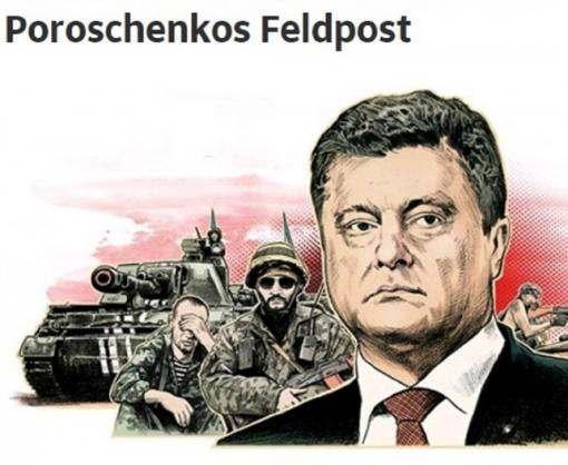 Об офшоргейте и проблемах Порошенко: блоггер
