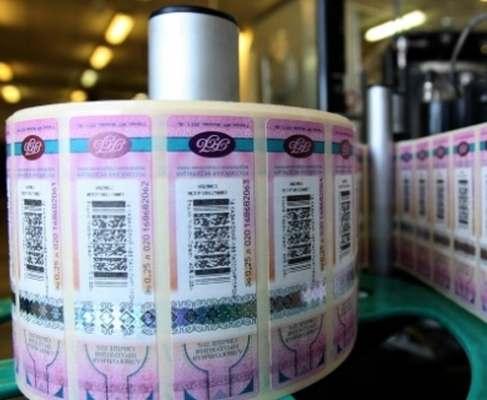 В Украине введут электронные акцизные марки