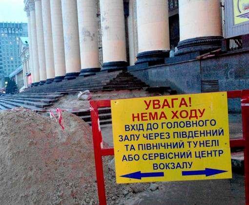 В Харькове перекрыли центральный вход Южного вокзала