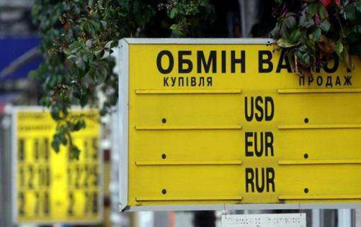 Курсы валют НБУ на 11 апреля 2016 года