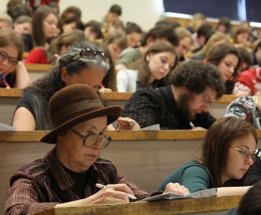 Харьковчане смогут проверить свою грамотность