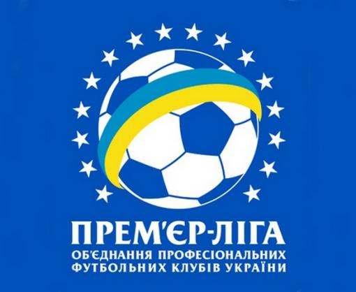 Новый логотип футбольной Премьер-лиги сможет придумать любой желающий