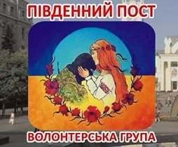 Харьковчан приглашают на патриотический концерт