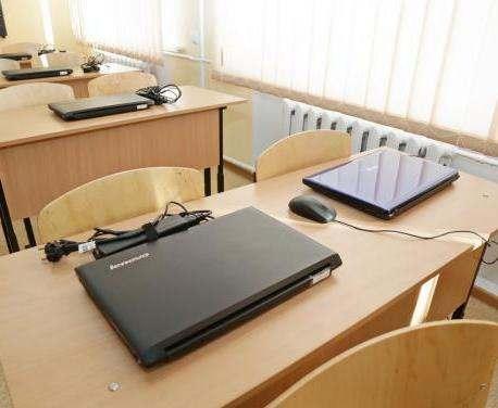 Для школ Харьковщины закупят современное оборудование