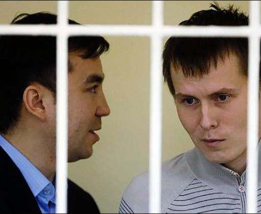 Суд вынес приговор российским военным Ерофееву и Александрову