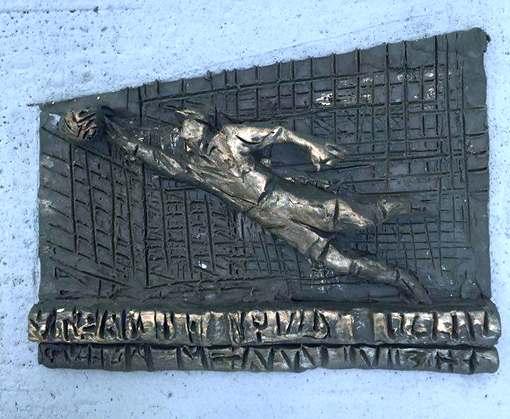 На здании футбольной академии харьковского «Металлиста» появится барельеф