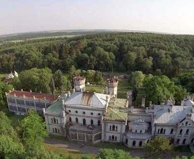 Ко Дню города планируется выпустить альбом видов Харьковщины с высоты