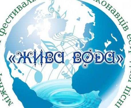 Под Харьковом пройдет международный песенный фестиваль