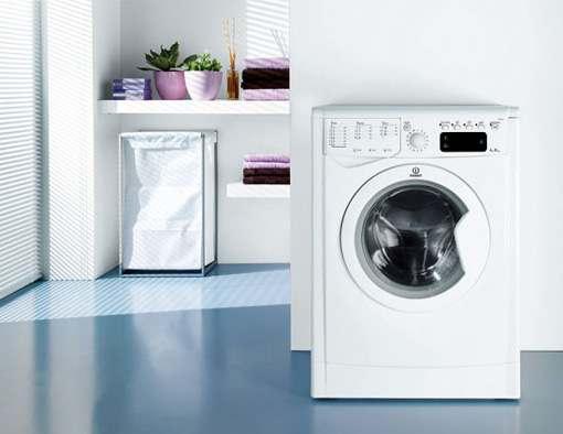 Ремонт стиральных машин в Харькове ®