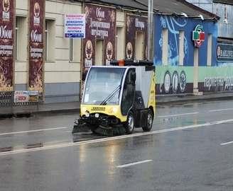 Погода в Харькове: ожидаются заморозки