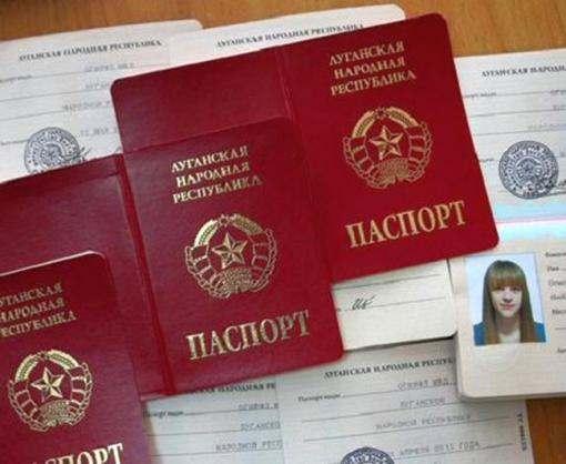 Под Харьковом задержали украинку с паспортом «ЛНР»