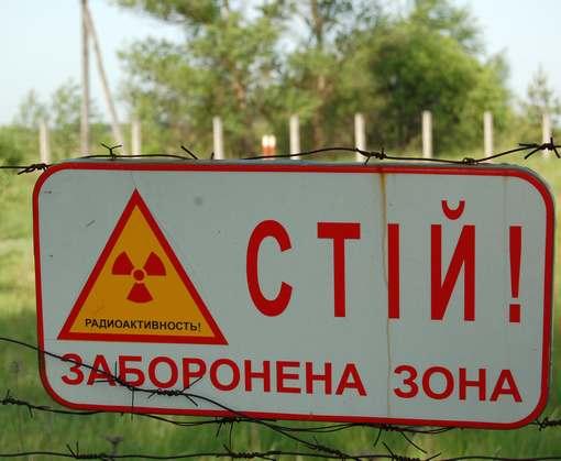 Чернобыльская зона манит иностранцев