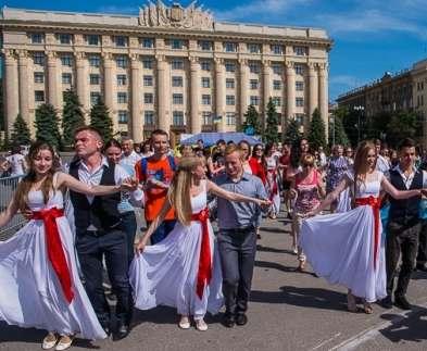 В Харькове состоится фестиваль бальных танцев