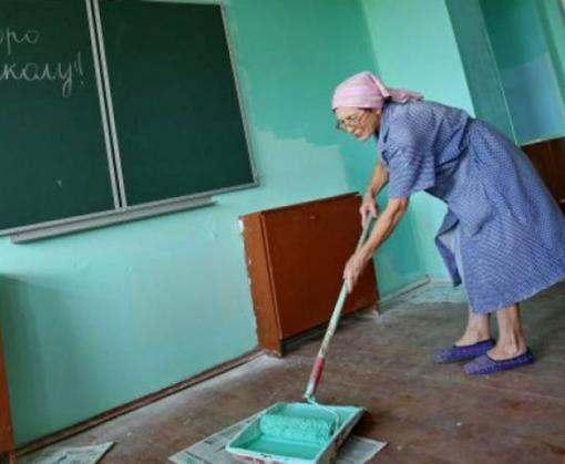 В украинских школах и вузах сократят персонал