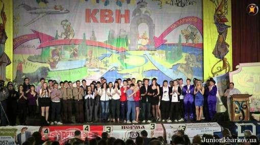 Сегодня определится победитель Харьковской открытой городской молодежной лиги КВН