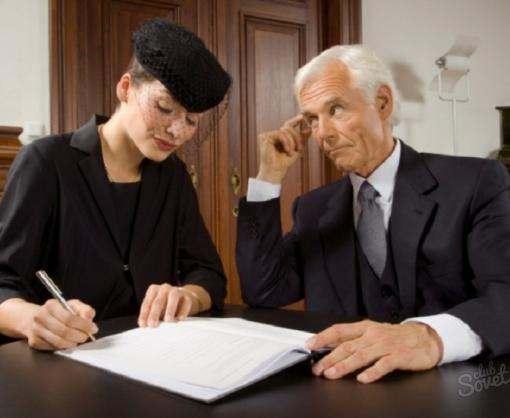 Может ли гражданская жена претендовать на наследство