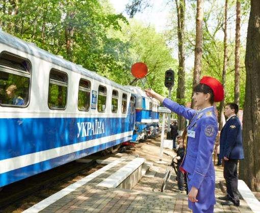 Новый сезон на детской железной дороге в Харькове откроется 2 мая
