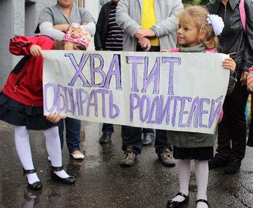 Что решит Харьковский горсовет по поводу школьных взносов?