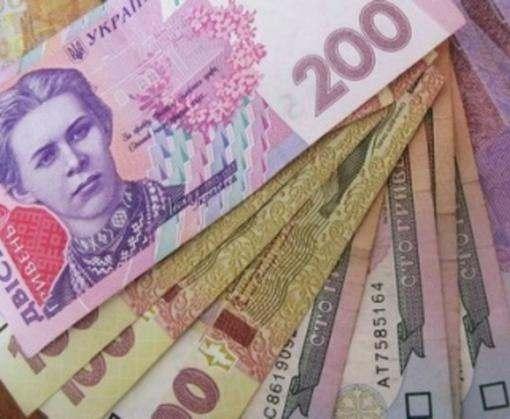 Как изменились зарплаты в Украине за год