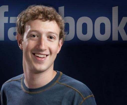 Сколько стоит охрана Цукерберга