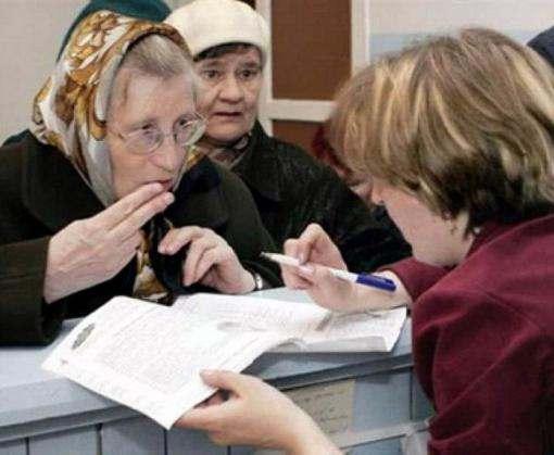 Пенсионерам-переселенцам нужно явиться в Пенсионный фонд