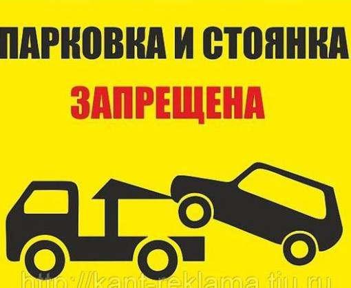В Харькове на улице Пушкинской запретят парковку