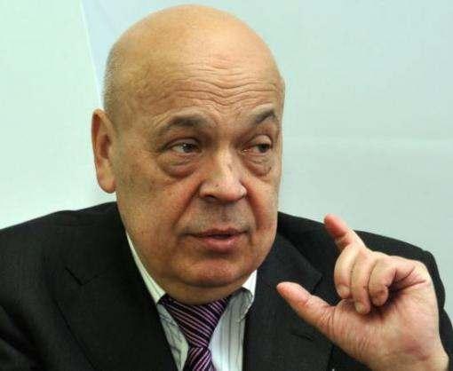 Геннадий Москаль хочет уйти в отставку
