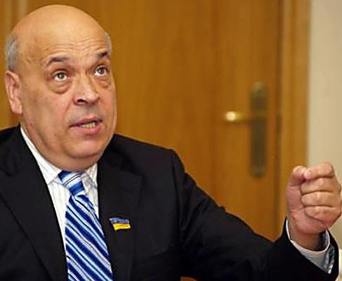 Геннадий Москаль прокомментировал свою просьбу об отставке