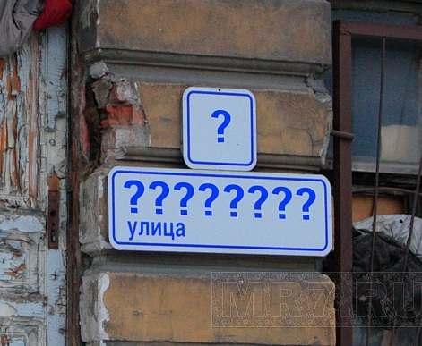 В Харькове может появиться Европейский район