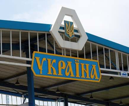 Гражданку со справками из «ЛНР» не пустили в Харьков
