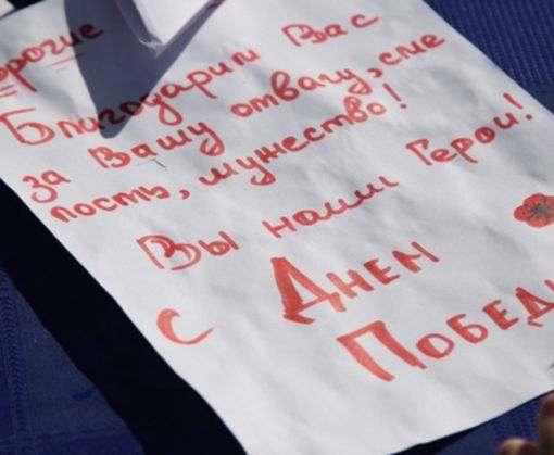В парке Горького прошел фестиваль «Поклонимся великим тем годам!»