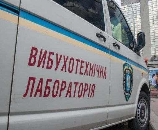 Харьковчанин «заминировал» клуб для мотивации правоохранителей