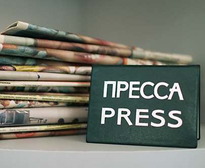 Сайт «Миротворец» опубликовал личные данные аккредитованных в «ДНР» журналистов
