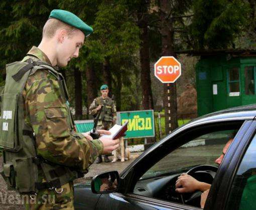 Украинские пограничники объявили в своих рядах операцию «Чистые руки»