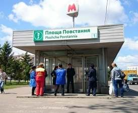 Харьковское метро полностью возобновило работу (аудио)