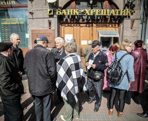 Завтра начнутся выплаты вкладчикам банка «Хрещатик»