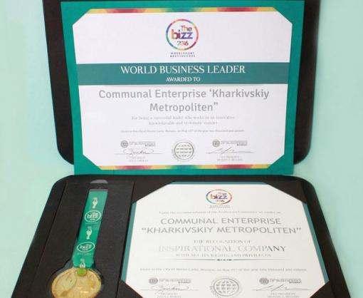 Харьковская подземка получила деловую премию