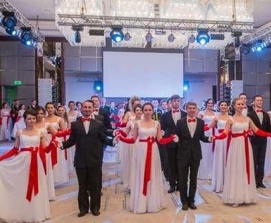 В Харькове пройдет благотворительный бал