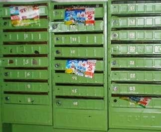 В Харькове начали проверять почтовые ящики