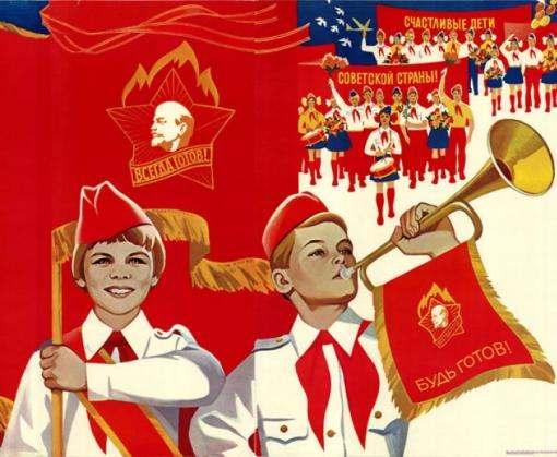 В Крыму младших школьников приняли в пионеры