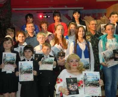 В Харькове прошел конкурс гражданской поэзии