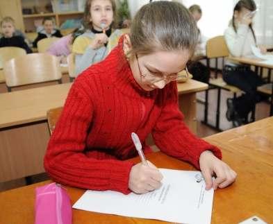 В харьковских пришкольных лагерях будут изучать иностранный язык