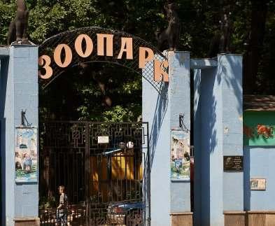 Вокруг Харьковского зоопарка сделают парковки