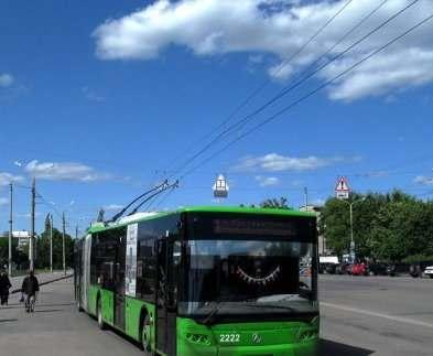 Два харьковских троллейбусных маршрута снова отменяются