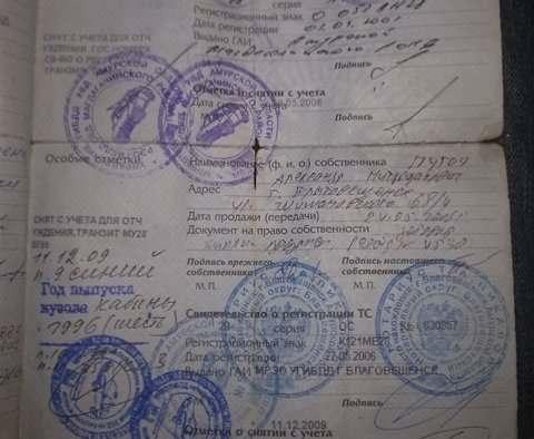 В Харькове нотариус подделывал завещания