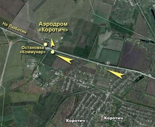 В пригороде Харькова пройдет летно-парашютный фестиваль – как добраться: схема, аудио
