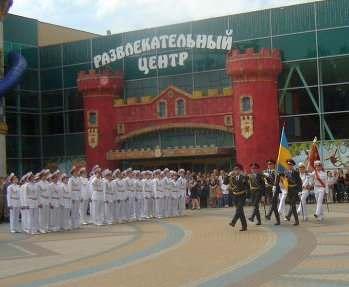 В Харькове состоялся третий выпуск кадетов