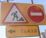 В Харькове на выходных перекроют Московский проспект